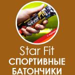 Спортивные батончики Star Fit