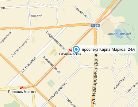 карта проезда пр. К. Маркса, д. 24а